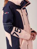 Ladies NAVY PINK New X10 Sport Waterproof Jacket   Quba & Co